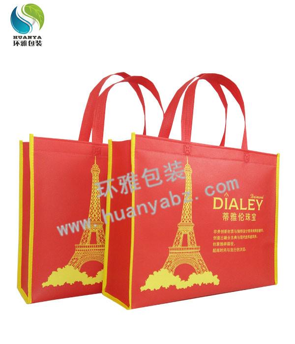 中江广告环保袋 珠宝包装袋定做 免费设计出货迅速