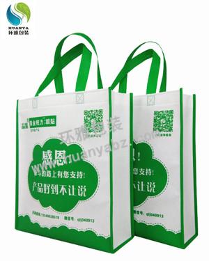 四川广告环保袋 无纺布手提袋定制 丝网印刷 环保美观