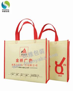 成都无纺布广告袋 无纺布手提袋定制 高品质出货快
