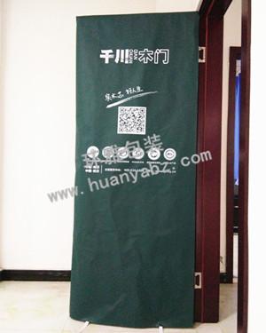 厂家直销千川木门保护门套无纺布装修门套 不卡门可拆洗