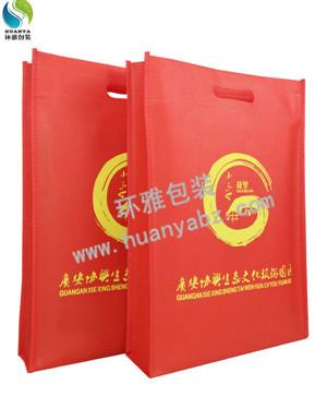 广安小平故里无纺布旅游宣传袋定制于哪个无纺布袋厂家