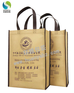 四川托普学校宣传无纺布手提袋定制 超声波热合工艺美观耐用