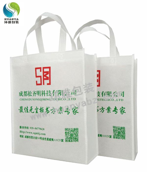 成都广告环保袋定制袋身可印logo性价比高