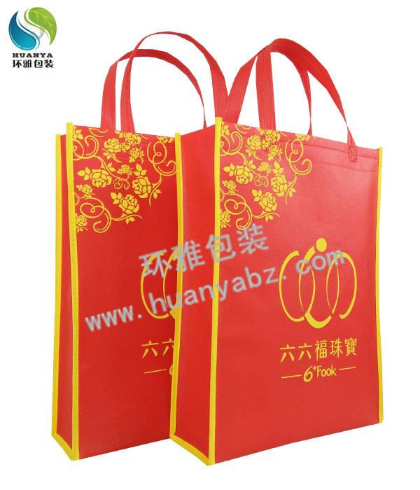 六六福珠宝宣传无纺布袋定制 实体厂家生产做工精致