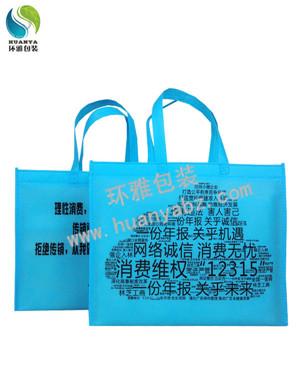 厂家定制西藏135宣传环保袋无纺布广告袋 丝网印刷环保耐用