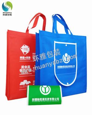 新疆无纺布钱包袋折叠环保袋定制  环雅包装工厂直销性价比高
