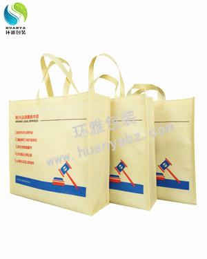 批量定制柔印无纺布手提袋法律宣传环保袋 印刷美观环保耐用