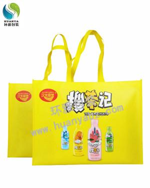 厂家供应糖酒会宣传环保袋 无纺布包装袋 彩色覆膜工艺美观耐用