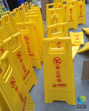 环雅包装批量定制A字牌告示牌警示牌 字样清晰醒目可折叠