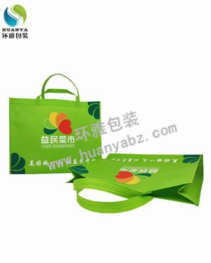 厂家定制80g无纺布包装袋 环保购物袋 量身定制多色印刷