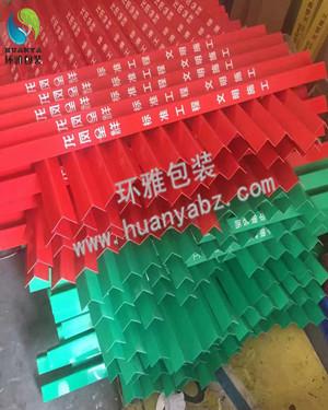 厂家批量直销PVC护角装修护角塑料墙护角 经久耐用防腐蚀