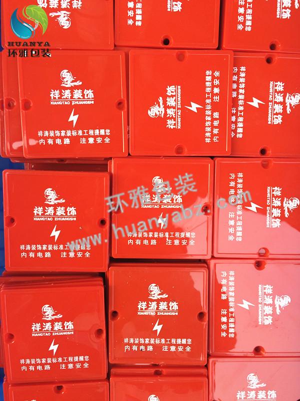 厂价直销86线盒保护盖装修专用开关盖颜色可定制经久耐用