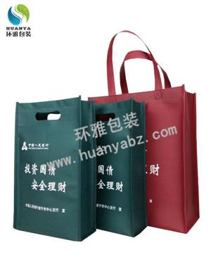 中国人民银行宣传手提袋无纺布打孔袋定制 环雅款式多规格全