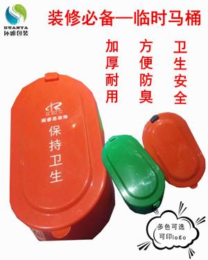 厂家直销装修工地必备环保马桶 临时马桶 简易式蹲便器 耐用可印logo