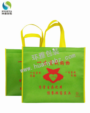 孕婴购物环保袋定制 袋口加扣设计防止物品外漏