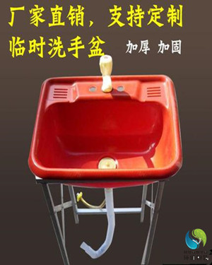 厂家直销工地临时洗手台 简易洗手盆 结实耐用装修专用