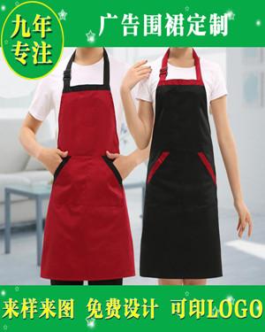 厂家定制促销宣传用广告围裙 印花围裙 时尚美观防水耐用