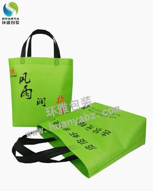 培训学校宣传专用广告环保袋 线缝折角工艺时尚耐用