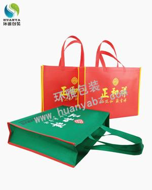 遂宁正和祥药业宣传用无纺布手提袋 超声波热合工艺出货迅速