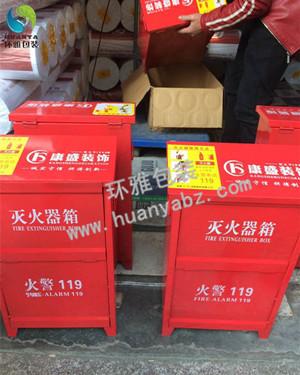 厂家批发消防用灭火器箱 灭火柜 可印字使用方便