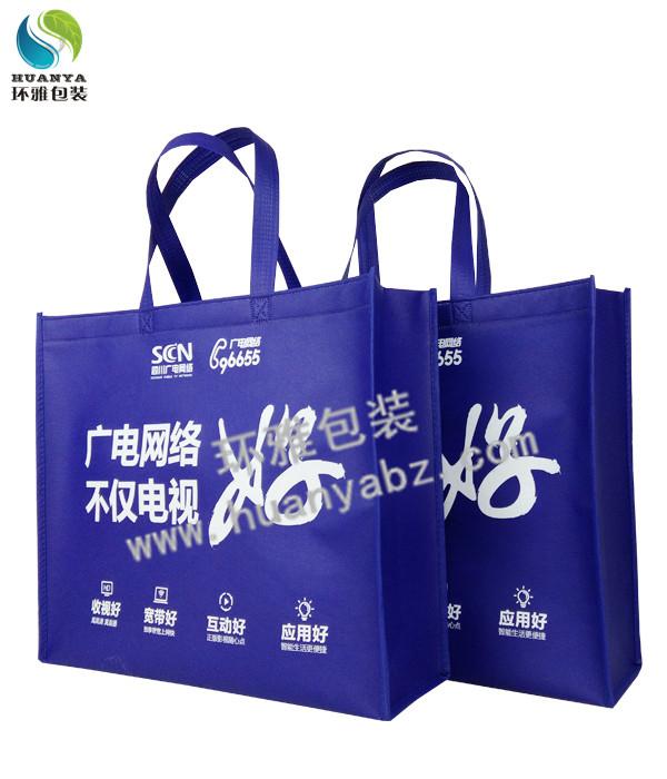 四川广电网络宣传用无纺布手提袋 环雅包装量身定制印刷精美