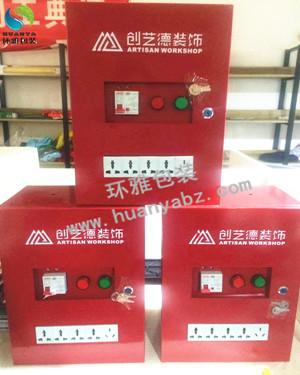 供应工地临时便携式配电柜 装修用配电箱 使用安全可定制