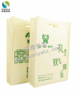 厂家定制眉山打孔无纺布袋子 环保宣传袋 尺寸可按客户要求定做