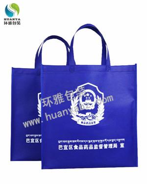 西藏食品药品监管局宣传用无纺布手提袋定制于环雅包装