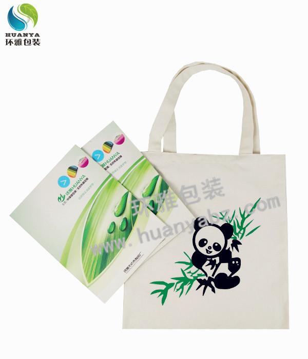 熊猫帆布袋子
