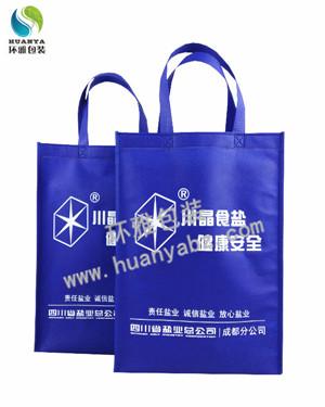 厂家定制四川盐业总公司宣传用无纺布包装袋 做工精细交货迅速