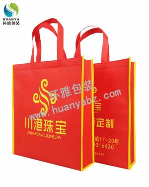 厂家定制川港珠宝宣传用无纺布手提袋 超声波热合工艺出货迅速