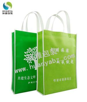 新疆旅游环保宣传用无纺布环保袋 环雅包装量身定制环保耐用