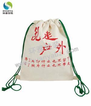 厂家定做创意双肩帆布袋 便携束口背包袋 可印图文环保耐用