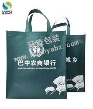 巴中农商银行宣传用无纺布手提袋定制 超声波压花工艺美观耐用