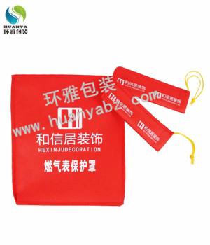 厂家定制和信居装饰装修用无纺布燃气表保护罩门把手套 可印LOGO环保耐用