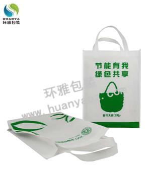 节能有我,绿色共享,你今天有使用环保袋吗?