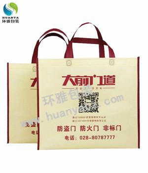 成都大前门道宣传环保袋定制 环雅包装免费设计排版做工精湛
