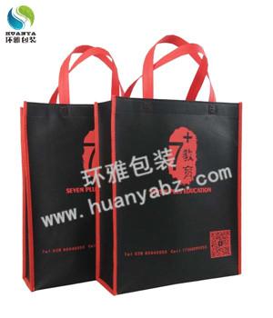 厂价定做教育培训宣传用无纺布环保袋 100g无纺布制作而成环保耐用