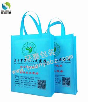 遂宁市第三人民医院宣传用无纺布环保袋美观环保结实耐用