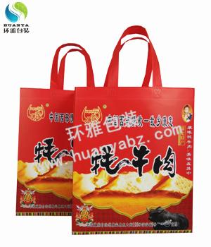 【食品包装】康定牦牛肉无纺布包装袋出自环雅包装