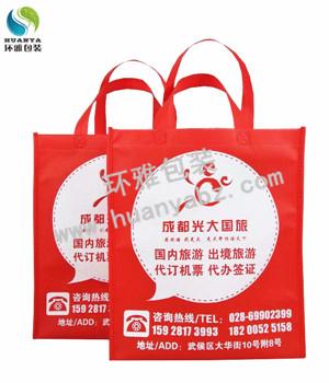成都光大国旅品牌宣传用无纺布环保袋环保耐用性价比高