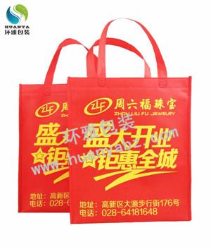 周六福珠宝新店开业用无纺布礼品袋 时尚喜庆宣传效果明显