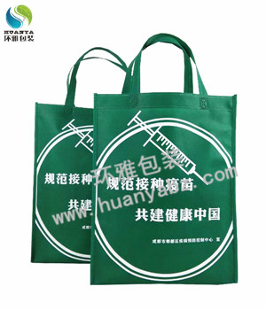 环雅包装为郫都区疾病防控中心生产的无纺布手提袋环保耐用质量保证