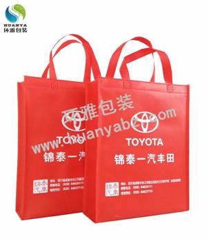 四川锦泰一汽丰田品牌宣传用广告环保袋 美观时尚环保耐用