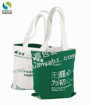 环雅包装厂家定制满版印刷帆布袋清晰美观环保耐用