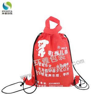 环雅包装精心定做时尚无纺布背包袋 抽绳设计使用安全便携