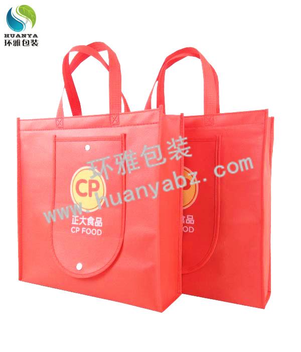 厂家定做正大食品宣传用环保包装袋无纺布钱包袋 环保可折叠携带方便