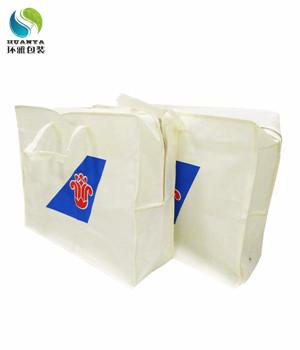 中国南天航空在环雅包装定做的无纺布包装袋 拉链设计做工精湛时尚美观