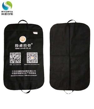 厂家定制纯色高档无纺布西服袋 手提折叠防尘袋 拉链设计使用更方便