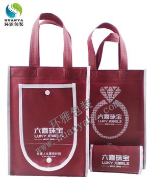 新款六喜珠宝广告宣传无纺布钱包折叠袋 款式新颖 环保耐用